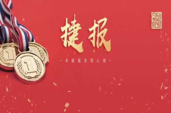 又日新 | 采联入围深圳市卫生健康委员会2020年度招标代理机构名录