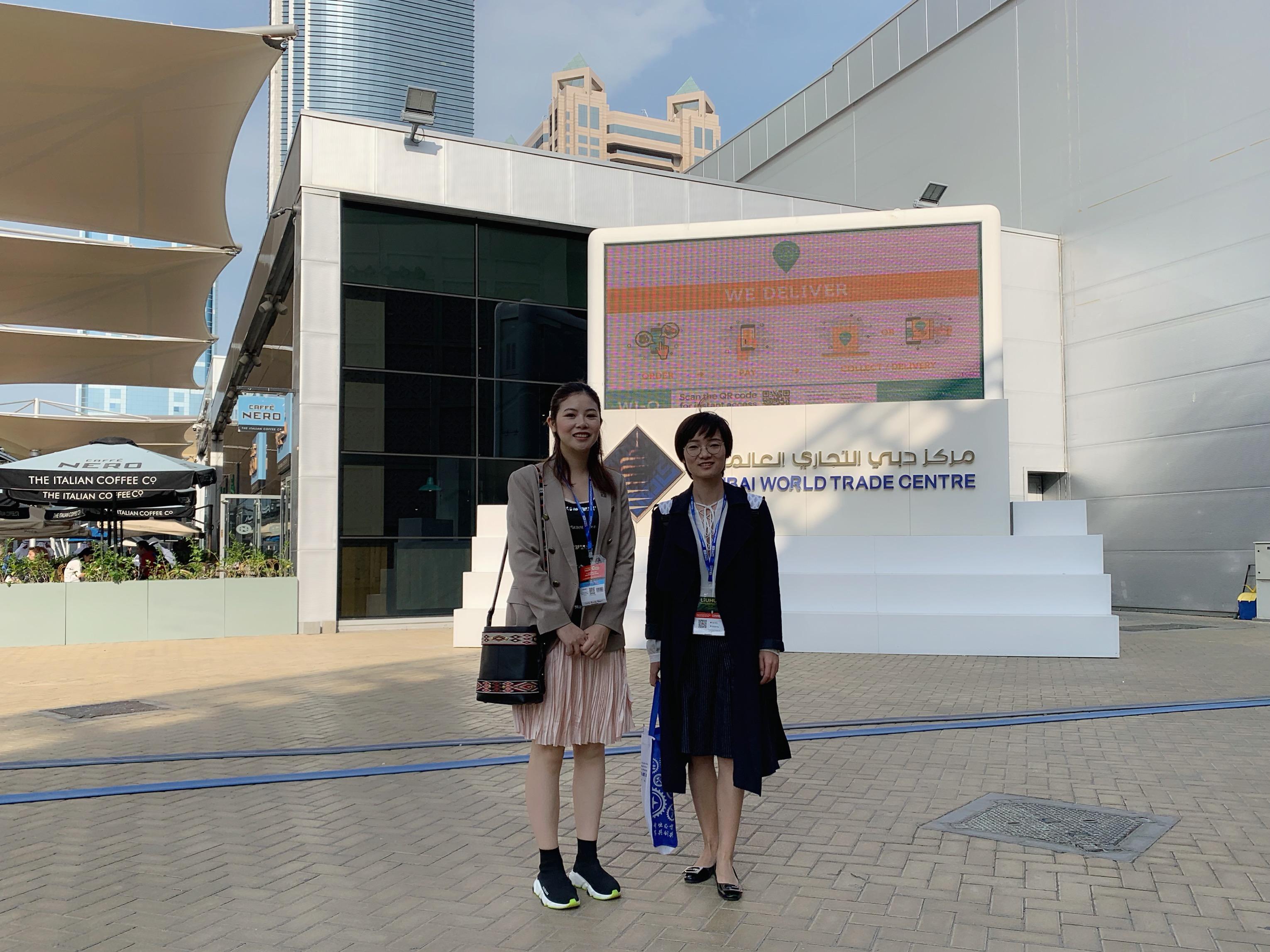 采联参加第十届中国(阿联酋)贸易博览会